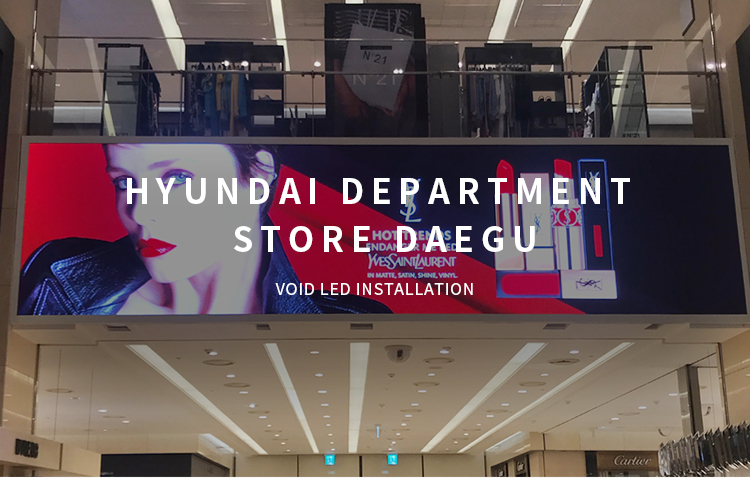 HYUNDAI DEPARTMENT STORE DAEGU - VOID LED INSTALLATION